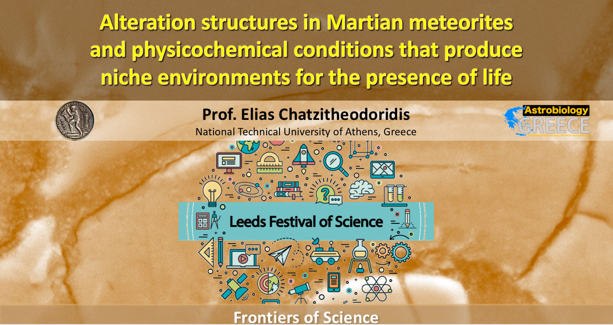 Leeds Festival of Science, Leeds 2017, UK