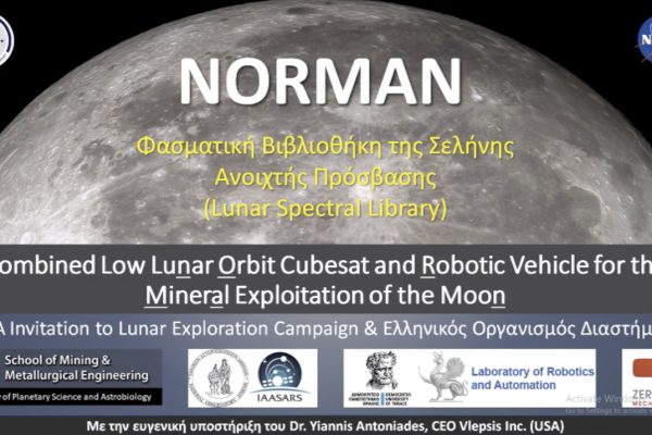 HELLAS-MOON_01_NORMAN